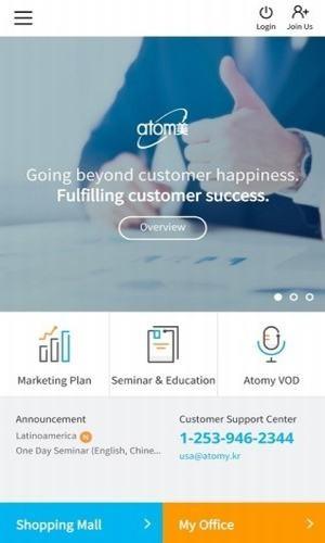 atomy中国官方app下载