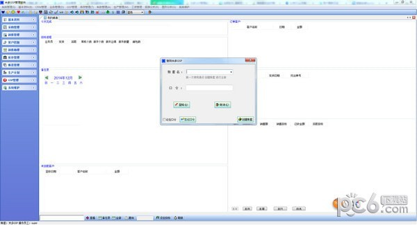 米多GSP管理软件