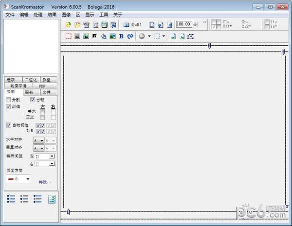 扫描图书处理工具(Scankromsator)