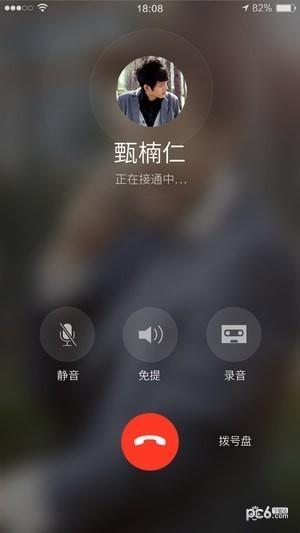 漫话app下载