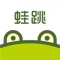 蛙跳视频电脑版