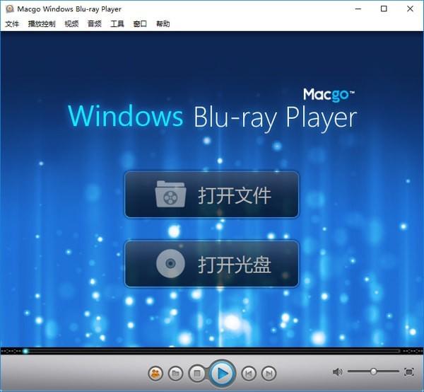 蓝光视频播放器(Macgo Windows Blu-ray Player)下载 v2.17.4免费中文版