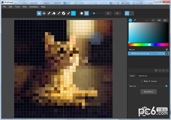 Pixelmash破解版