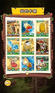 �R智�勇�app