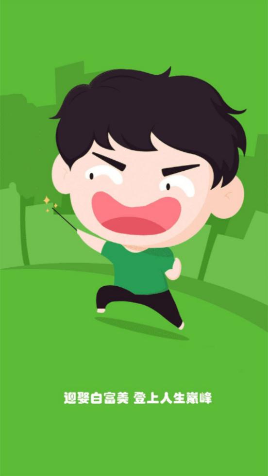快乐玩icon