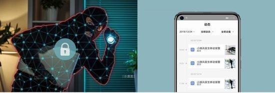 荣耀智能摄像机app下载