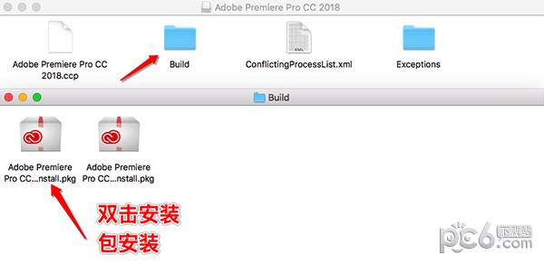 Adobe Premiere Pro CC 2017 Mac版