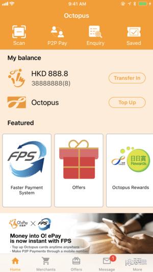 octopus app下载
