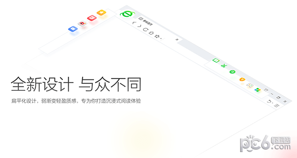 360�g�[器for Mac