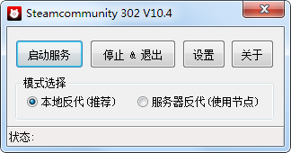 Steamcommunity 302