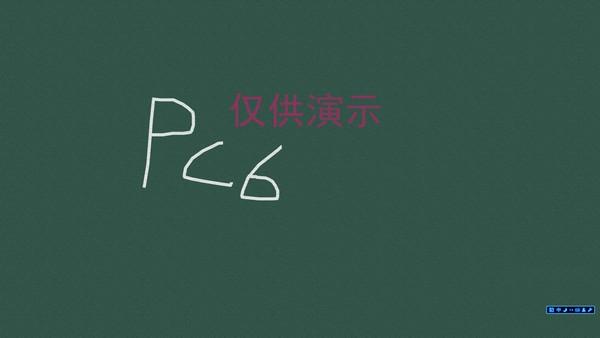 手写小黑板
