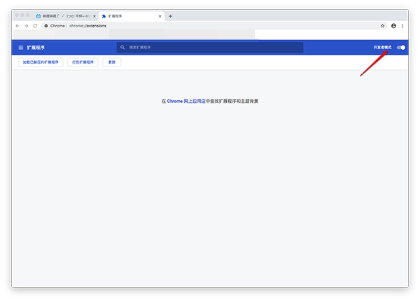 Bilibili Helper for Mac-哔哩哔哩助手Mac版下载 V1.2.2.7
