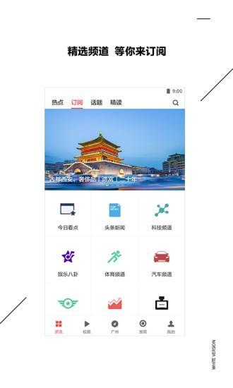 ZAKER新闻(图1)