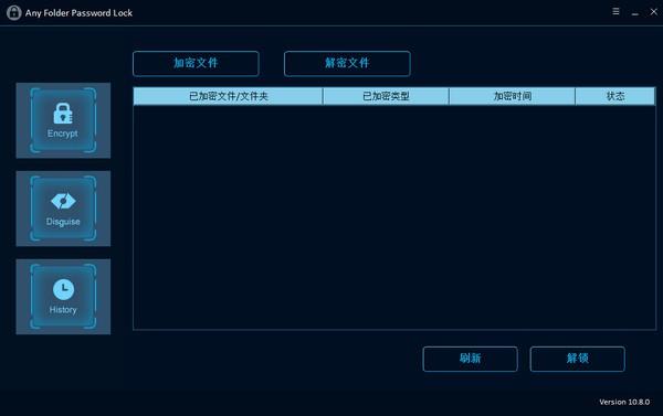 Any Folder Password Lock(文件夹加密工具)