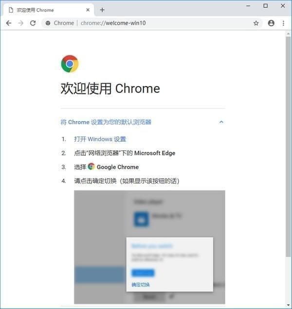 谷歌浏览器金丝雀版(Chrome Canary)