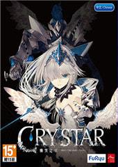 CRYSTAR恸哭之星