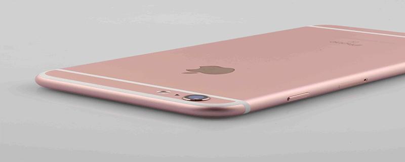 iphone6s长度多少厘米