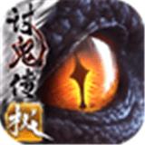 猎魂觉醒v1.0.329735