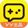 yy手游语音app