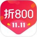 折800官方版