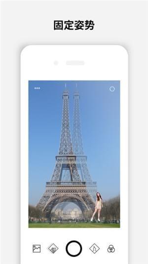 SOVS app