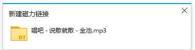唱吧的歌怎么下载到电脑里