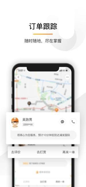 万能帮帮app下载