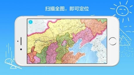 AR+地图app