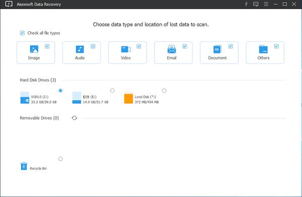 Aiseesoft Data Recovery(数据恢复软件)