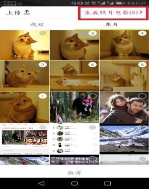安卓手机怎么拍抖音照片视频 安卓手机抖音怎么用图片做视频
