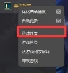wegame无法显示网页 解决方案