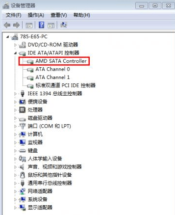 as ssd benchmark 汉化版