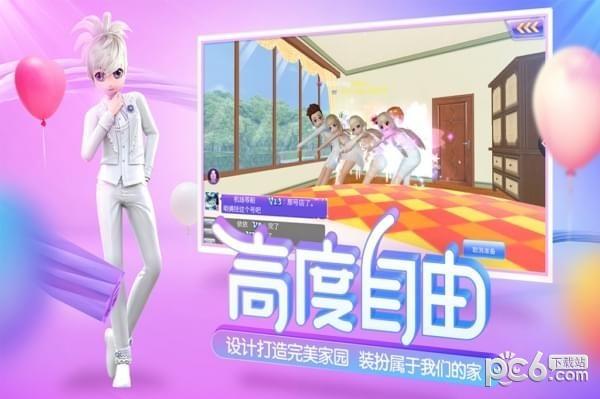 心动劲舞团2016下载