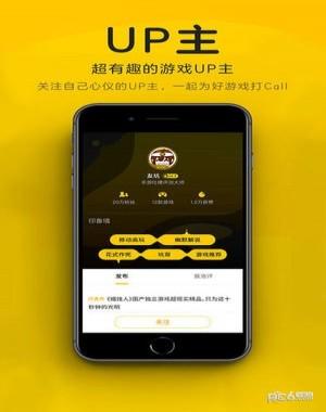 酱油视频app下载