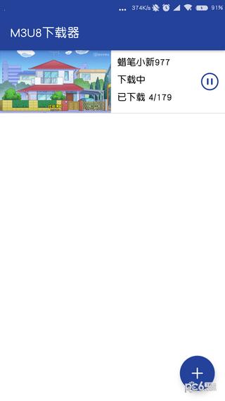 m3u8播放器安卓版下载