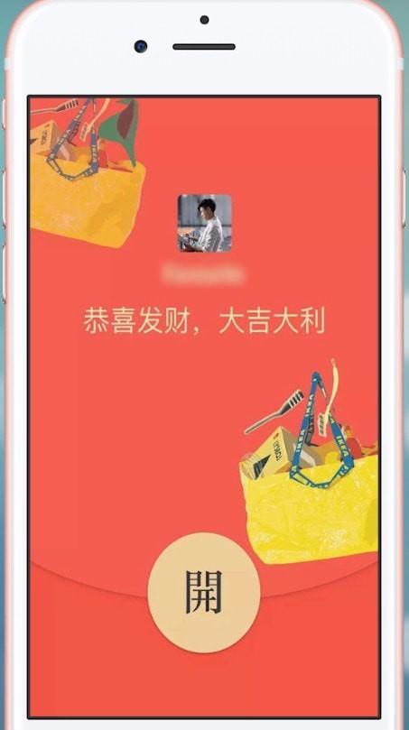微信春节新功能