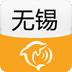 无锡博报app