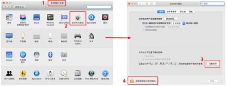 Discord Mac版