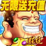 神仙与妖怪GM版安卓版