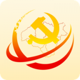 太原党建安卓版