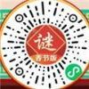 新春排行榜红包版安卓版