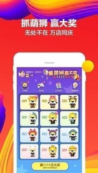 苏宁易购手机版下载