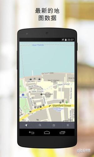 maps.me app下载