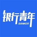 银行青年安卓版