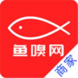 鱼嗅网商家安卓版