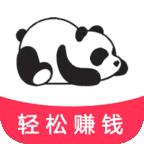 熊猫返利安卓版